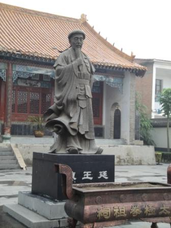 Founder of the Chen-style