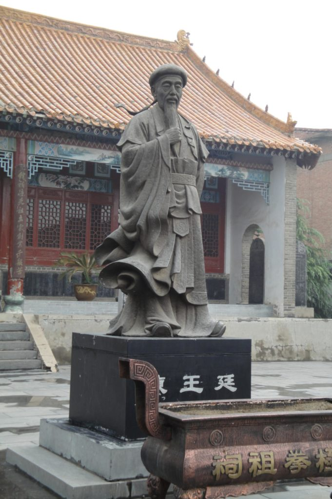 Offizieller Begründer des Chen-Taijiquan